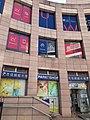 HK KCD 九龍城 Kln City 沙浦道 83 Sha Po Road 御豪門 Billionnaire Royale shop ParknShop Supermarket August 2021 SS2 01.jpg