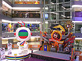 HK Kln Bay EMax Plaza mall TVBuddy 3a.jpg