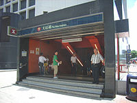 HK MTR Tin Hau Station.jpg