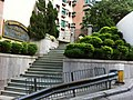 HK Mid-Levels 18 Old Peak Road Hillsborough Court side door stairs Oct-2012.jpg
