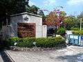 HK PLK JC TaiTongHolidayCamp.jpg
