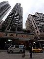 HK STT 石塘咀 Shek Tong Tsui 皇后大道西 Queen's Road West October 2020 SS2 04.jpg