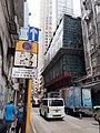 HK SYP 西營盤 Sai Ying Pun 東邊街 Eastern Street October 2020 SS2 12.jpg