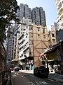 HK SYP 西營盤 Sai Ying Pun 皇后大道西 421 Queen's Road West 華明中心 Wah Ming Centre December 2020 SS2 02.jpg