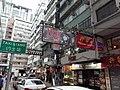 HK TST 尖沙咀 Tsim Sha Tsui 樂道 Lock Road shop March 2020 SS2 15.jpg