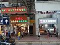 HK Tram tour view Hong Kong Island North September 2020 SS2 05.jpg