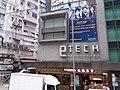 HK tram tour view 灣仔 Wan Chai 軒尼詩道 Hennessy Road July 2019 SSG 07.jpg