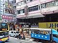 HK tram view 灣仔 Wan Chai 軒尼斯道 Hennessy Road May 2019 SSG 16.jpg