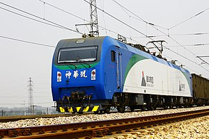 Shenhua Group - An electric locomotive operated by the Shenhua Group.