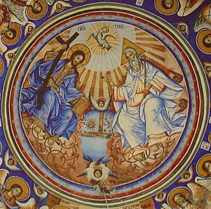 Vatopedi - The Holy Trinity, fresco on the ceiling of the entrance (πρόστωον) of the katholikon at Vatopedi.