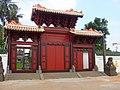 Hai Rui tomb - 02.JPG
