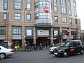 Hammersmith Broadway (front entrance) - panoramio.jpg