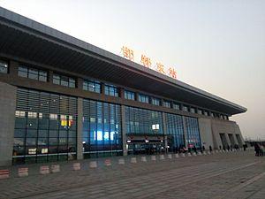 Handan East Railway Station - Handan East Railway Station