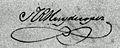 Handtekening Theodoor Cornelis Reinier Huydecoper (1805-1866).jpg