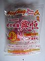 Hang Hing (Lion Globe) Xiaoqu 1.jpg
