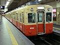 Hanshin 8901 series Sannomiya.jpg
