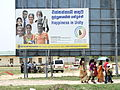 Happiness in Unity Propaganda Billboard, Jaffna.jpg