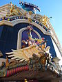 Harrah's Casino facade, Las vegas (3191529847).jpg