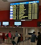 Havana Airport Flight Information.jpg