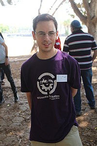 Hebrew Wikipedia Meetup - Tel Aviv - July 2017 IMG 3876.JPG