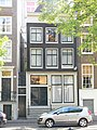 Herengracht 353.jpg