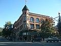 Heritage Building - panoramio.jpg