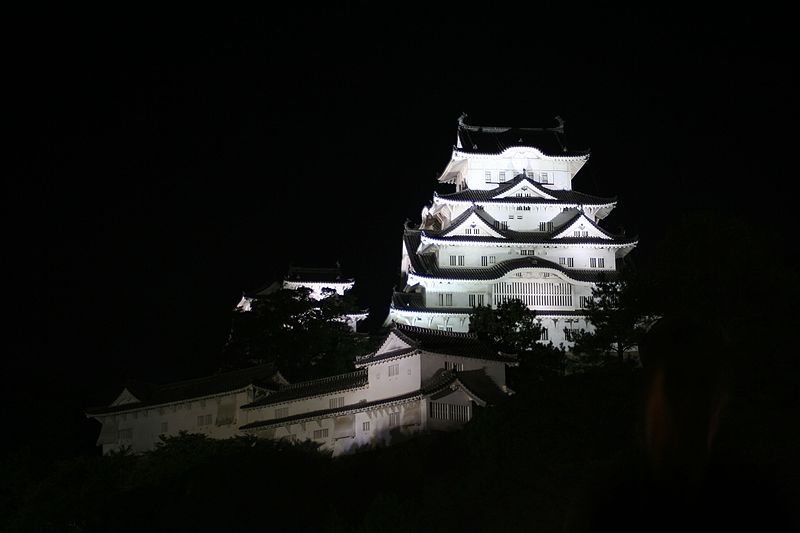 ファイル:Himejijo Kangetsukai Oct09 198.JPG