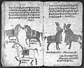 Hindi Manuscript 191, fols 88 verso 89 recto Wellcome L0024281.jpg