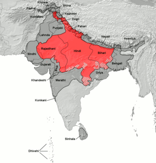 Hindi Belt Linguistic region within India where Hindi dialects are spoken