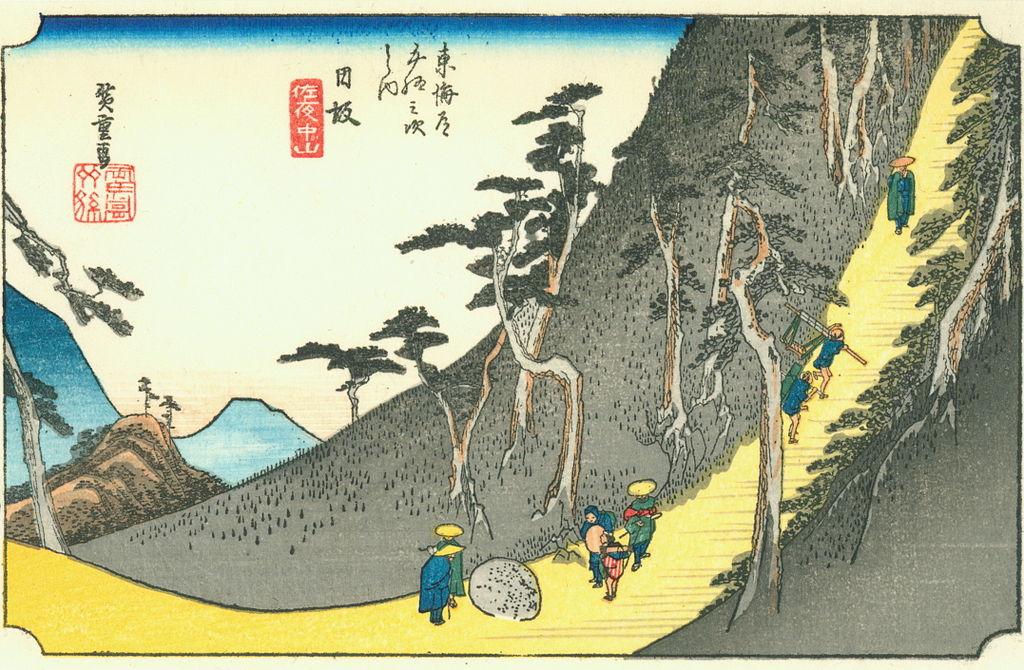 Image result for hiroshige nissaka