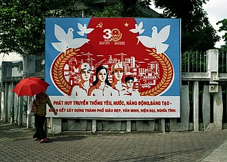 Politics of Vietnam -  Communist Party of Vietnam billboard marking the 30th Anniversary of the reunification of the country in 1975.