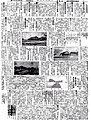 Hokuriku Times(6).jpg