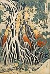 Hokusai au musée Guimet (8207452088).jpg