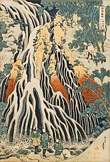 <i>A Tour of the Waterfalls of the Provinces</i> Series of woodblock prints by Katsushika Hokusai