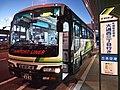 Hokuto Kotsu AIRPORT LINER Sapporo 200 Ka 49-83.jpg