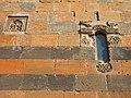 Holy Mother of God Church of Kanaker (25).jpg