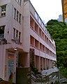 HongKongTungWahEasternHospital DayHospital.jpg