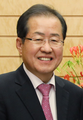 Hong Jun-pyo (Chopped).png