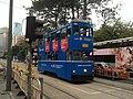Hong Kong Tramways 100(117) to Sai Wan Ho Depot 26-03-2015.jpg
