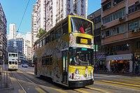 Hong Kong Tramways No 170 201701.jpg