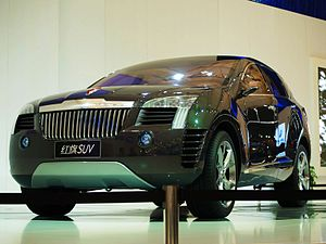 Hongqi (marque) - A 2008 Hongqi SUV concept car