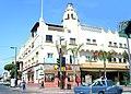 Hotel Cesar - panoramio.jpg