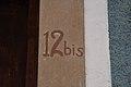 House number 12bis, Guanajuato.jpg