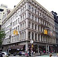 Hoyt Building 873 Broadway.jpg