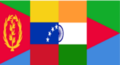 I-V-E flag.png