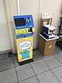 ICOCA charging machine Kyoto 20191125.jpg