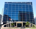 IHC - International Holding Company Head Office in UAE.png