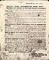IICCR 017 Romanian communist leaflet.jpg