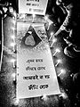 IMG 4511 shahbag Protest.jpg