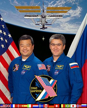 Expedition 10 - Image: ISS Expedition 10 crew